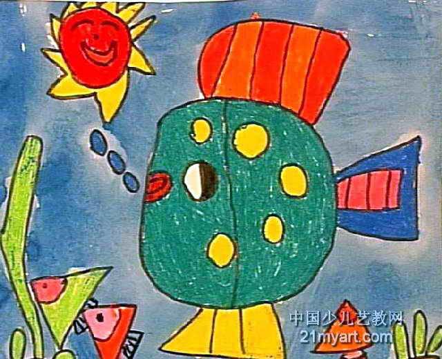 """""""鱼""""儿童画属于油画棒画,长520px,宽640px,作者宋俏宜,来自开发区翠竹图片"""