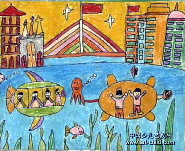 海底世界儿童画(四)8幅