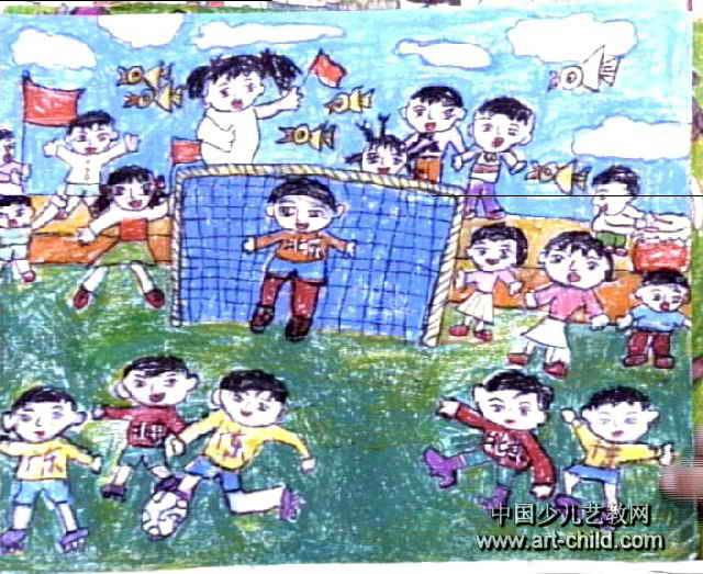 中国足球儿童画作品欣赏