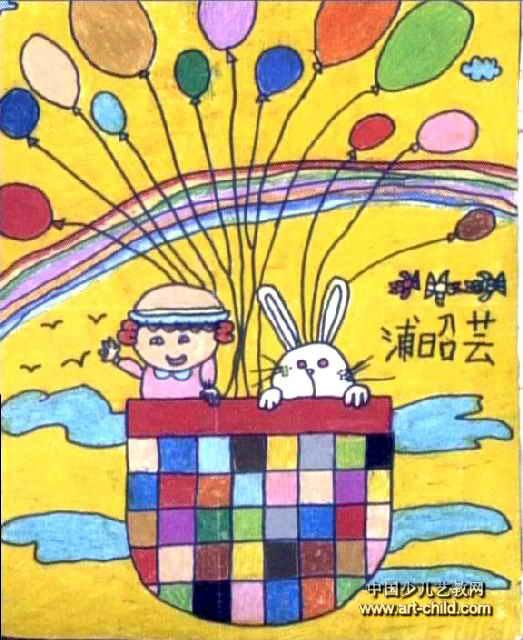 汽球船儿童画图片