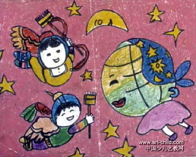 给地球洗个澡儿童画作品欣赏