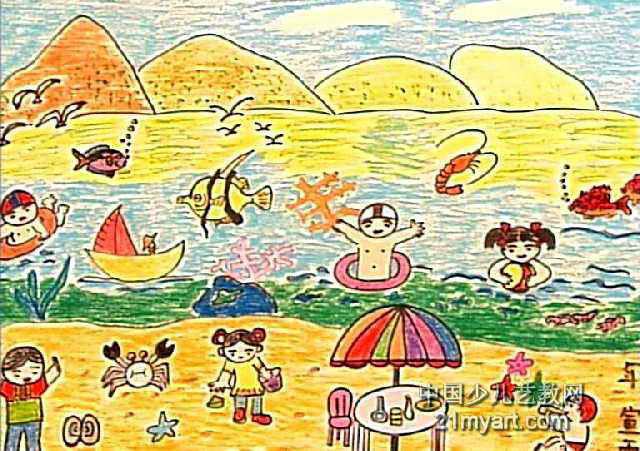 幸福童年儿童画2幅图片