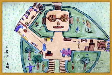 人形房子儿童画