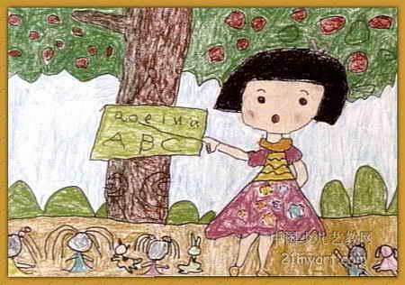 我给山里孩子当老师儿童画
