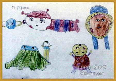 外星球的朋友儿童画