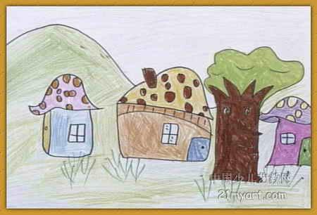 蘑菇房子儿童画4幅