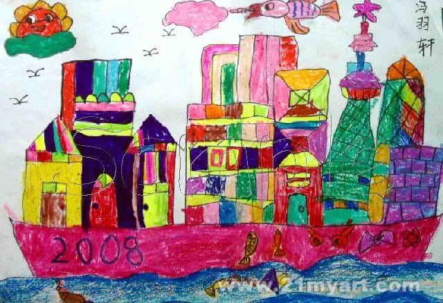 船上的世界儿童画