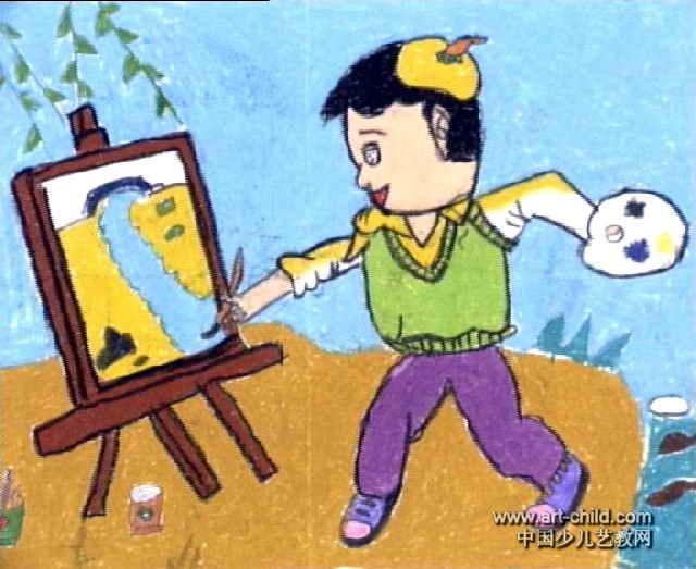 画家图片儿童画_我是一个小小画画家图片