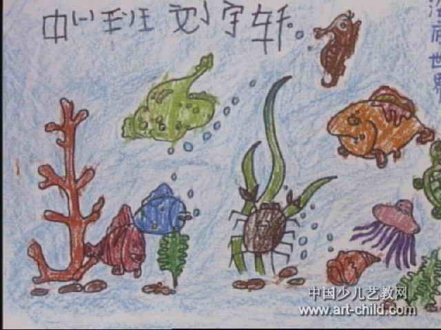 未来世界儿童画6幅第5张