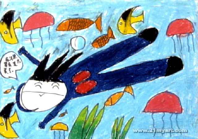 美丽的海底世界儿童画5幅