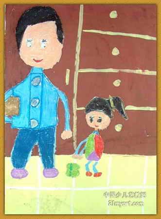 爸爸回来了儿童画2幅