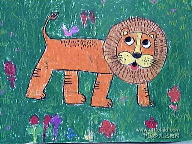 狮子儿童画(一)8幅(第5张)图片