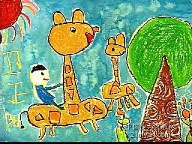去森林公园儿童画作品欣赏
