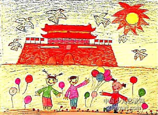 我爱北京天安门儿童画3幅(第2张)图片
