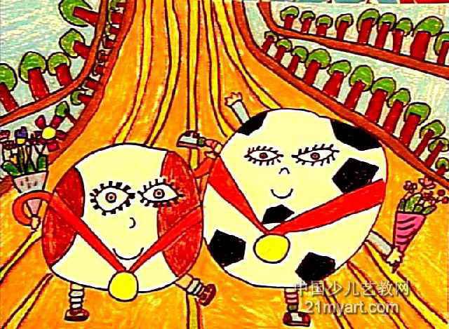冲出亚洲走向世界儿童画作品欣赏