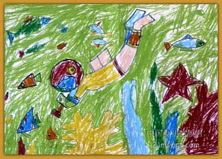 海底探险儿童画15幅(第14张)