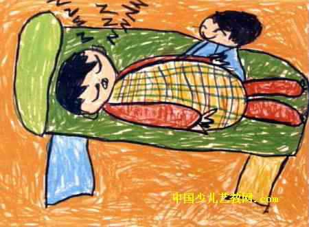 爸爸,起床了儿童画