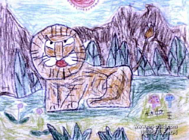 森林之王儿童画10幅
