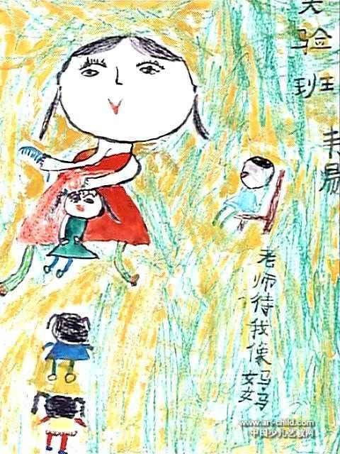 老师像妈妈儿童画4幅