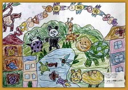 愉快的动物园儿童画