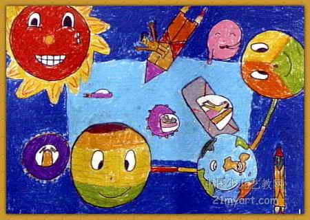 快乐的宇宙儿童画图片