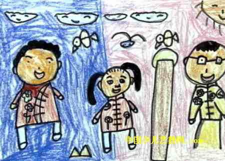 我们全家穿唐装儿童画