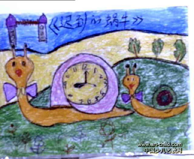 迟到的蜗牛儿童画作品欣赏