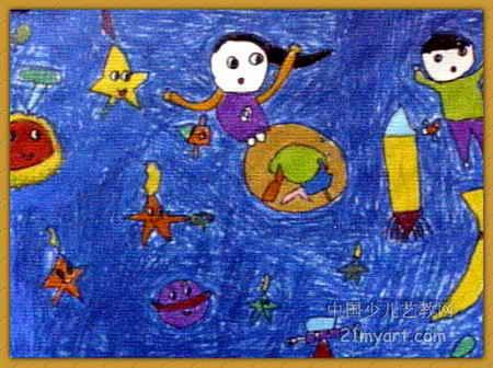到太空旅行儿童画2幅