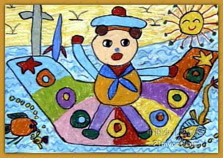 小熊船长儿童画