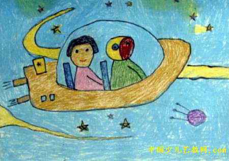 飞向太空儿童画 三 3幅图片