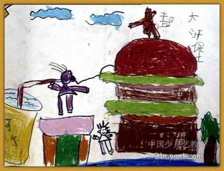 超级大汗堡儿童画