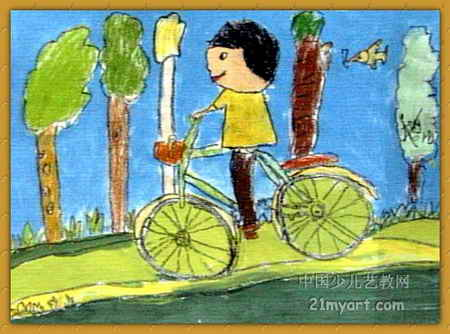 我会骑自行车了儿童画图片
