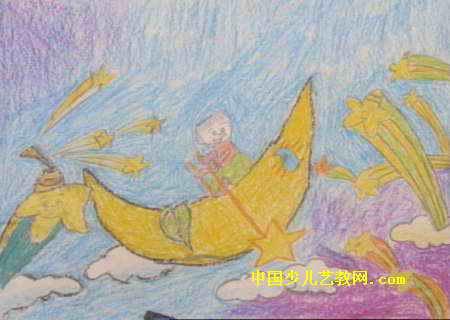 月亮弯弯儿童画