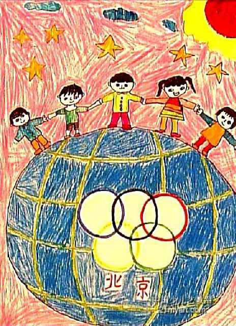 迎奥运儿童画图片