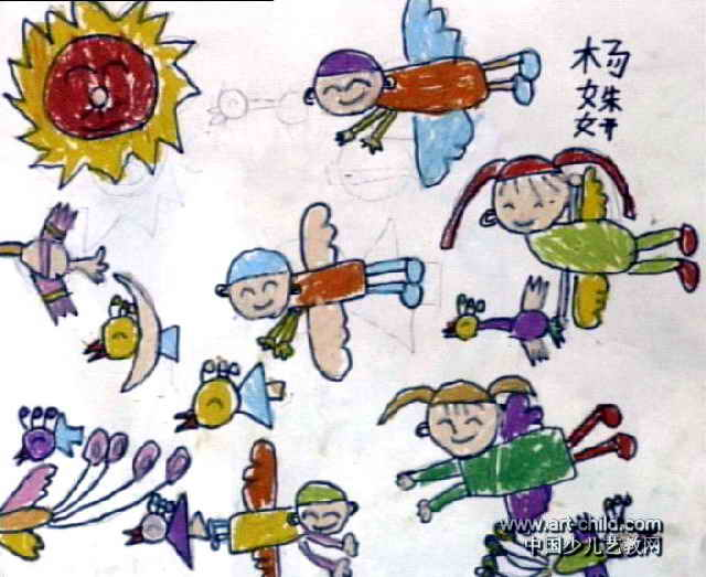 我和小鸟一起飞儿童画4幅