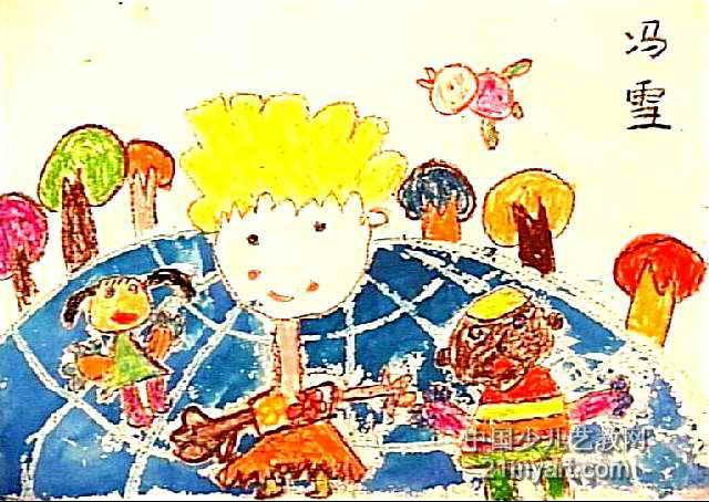 全世界儿童一个家儿童画作品欣赏