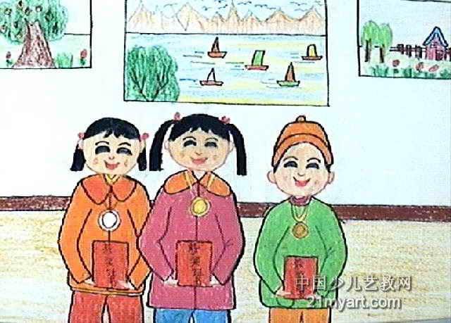 我们得奖了儿童画作品欣赏