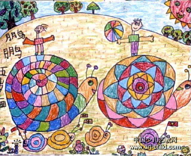 我和蜗牛儿童画作品欣赏