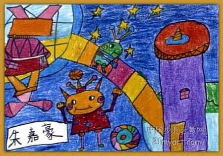 未来的太空城市儿童画图片