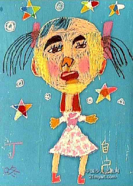 自画像儿童画13幅 第5张