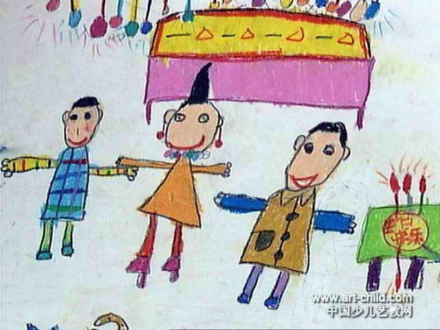 儿童油画棒画 >> 我五岁了儿童画4幅; 我五岁了儿童画4幅; 我的家乡主