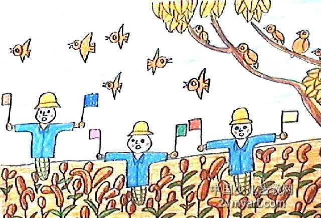 我扎草人看庄稼儿童画