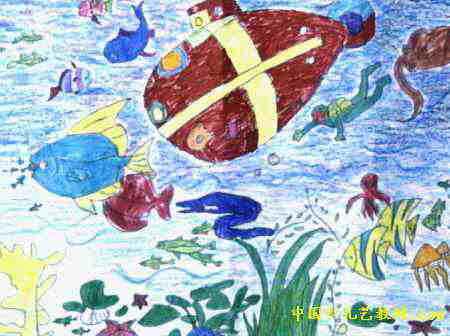 海底世界儿童画属于油画棒画,长336px,宽450px,作者张月,女,8岁,就读