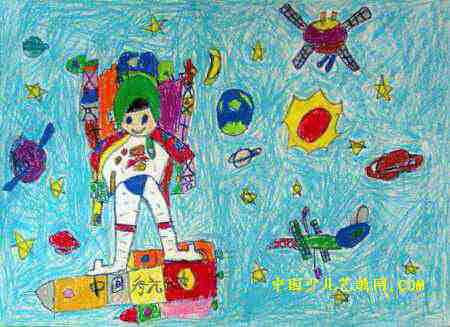 我的梦想儿童画(一)5幅(第4张)