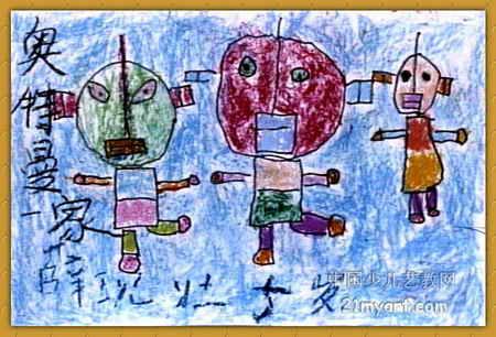 奥特曼一家儿童画