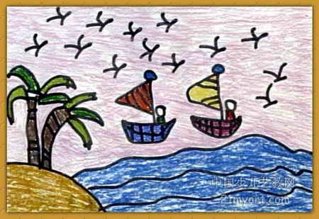 美丽的大海儿童画6幅(第3张)图片