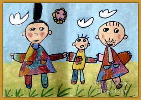 我的一家儿童画 一 9幅 第5张