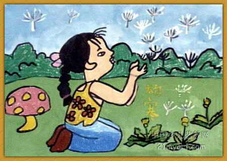 绿的生命儿童画 空中表演儿童画