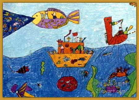 快乐的捕鱼船油画棒儿童画
