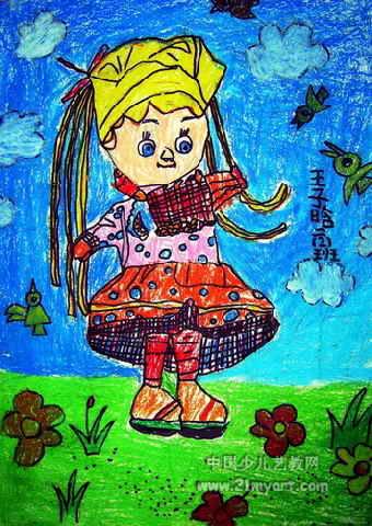 儿童画 娃娃/我的娃娃儿童画属于油画棒画,大小为480x340像素,作者王子晗...